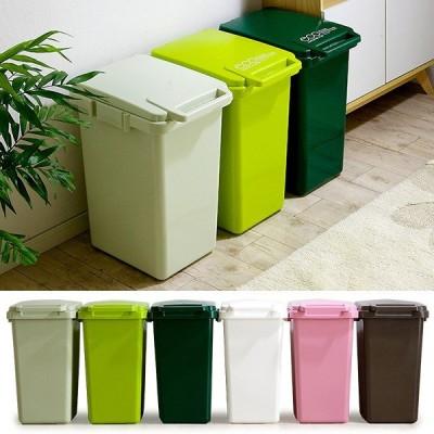 日本製/分別シール付 ふた付き ゴミ箱 ごみ箱 蓋付き プラスチック ダストボックス トラッシュボックス エコ コンテナスタイル 45L 45リットル 6色対応