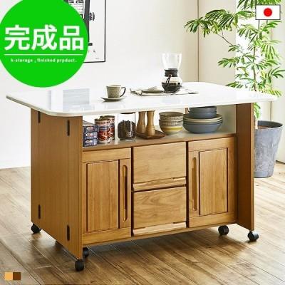 キッチンカウンター 120cm 間仕切り 背面化粧 おしゃれ キッチン 作業台 国産 完成品