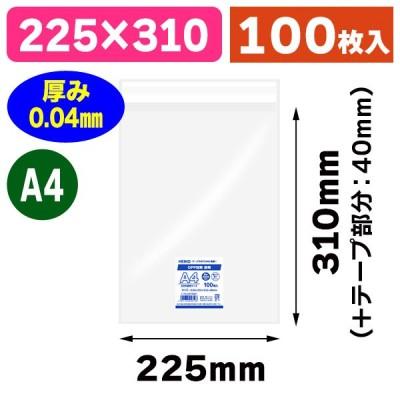 (透明OPP袋)OPP封筒 A4 透明/100枚入(K05-4901755456103)