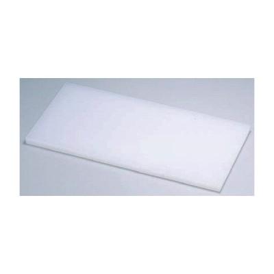 まな板 業務用 住友抗菌プラスチックまな板SOSOO 7-0342-0101 8-0348-0101
