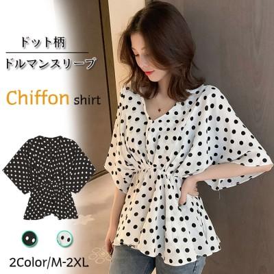 夏の新型の韓国版Vネックは腰のコウモリの袖の波点のシフォンのシャツを収めます。