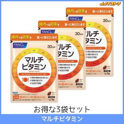 ファンケル マルチビタミン 1袋30日分 3袋セット(30粒 x 3) 【FANCL 国産 送料無料】