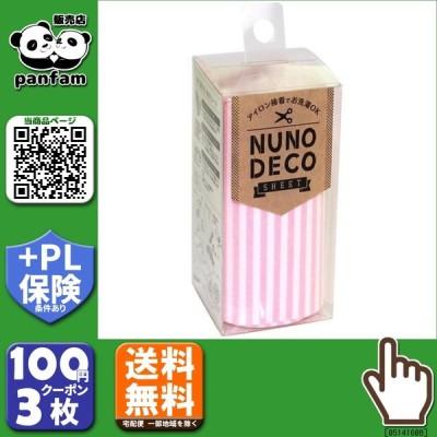 送料無料|KAWAGUCHI(カワグチ) 手芸用品 NUNO DECO ヌノデコシート ももいろたてじま 15-250|b03