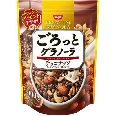 日清シスコ ごろっとグラノーラ チョコナッツ 400g 1袋 シリアル