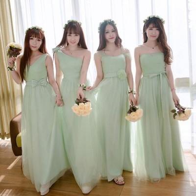 スレンダーライン ドレス 4タイプ パーティードレス ワンピース ブライズメイド ロングドレス パーティドレス 結婚式 da762f0f0j2