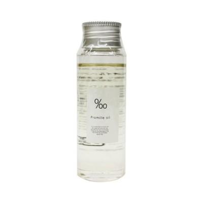 ムコタ Promille oil プロミルオイル 50ml 【あすつく】