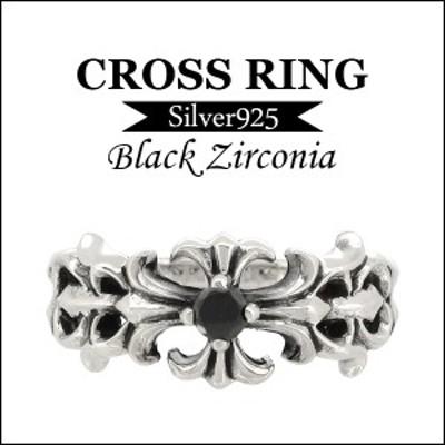 ブラックジルコニアホーリークロス&アラベスクシルバーリング 9~23号/シルバー925 シルバーリング メンズ シルバー 指輪 大きいサイズ