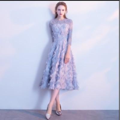 シースルー ロングドレス結婚式 パーティードレス お呼ばれ  二次会 披露宴 レディース フォーマル ドレス パーティーワンピース