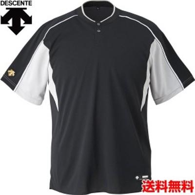 デサント(DESCENTE) 男女兼用 野球・ソフトボール用ウェア 2ボタンベースボールシャツ DB-104B-BKSL