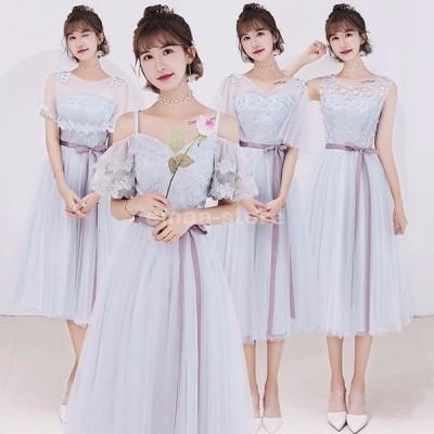 ブライズメイド ドレス ミモレ丈ドレス ぽっちゃり 大きいサイズ 小さいサイズ グレー 花嫁 ピアノ 発表会 結婚式 体型カバー