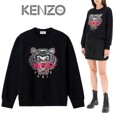L2 KENZO ケンゾー 20aw FA62SW8244XA タイガー刺繍 レディース スウェット トレーナー