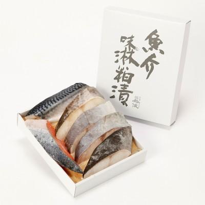 鈴波 魚介味醂粕漬
