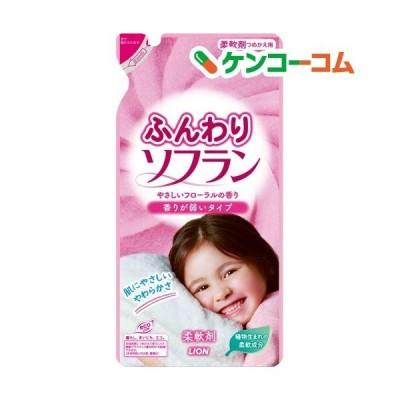 ふんわり ソフラン やさしいフローラルの香り つめかえ用 ( 500ml )/ ソフラン ( 柔軟剤 花粉吸着防止 )