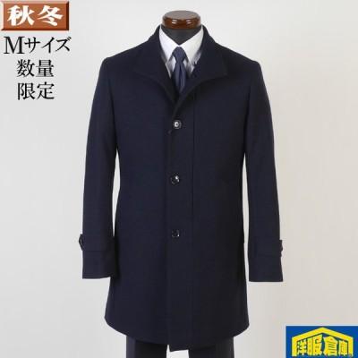 スタンドカラー コート ウール メンズ Mサイズ ビジネスコートSG-M 16000 GC37095