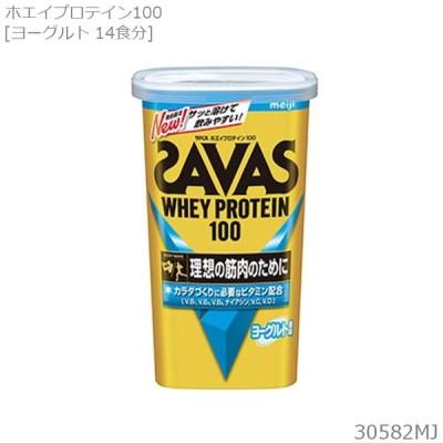 SAVAS ザバス ホエイプロテイン100 ヨーグルト風味 294g 14食分 CZ7461 30582MJ