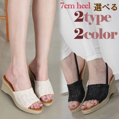 7cmのウェッジヒールで美脚効果抜群!安定感のあるヒールがポイント 女性女性シューズ女性サンダルヒールウェッジヒールウェッジヒールサンダル韓国靴