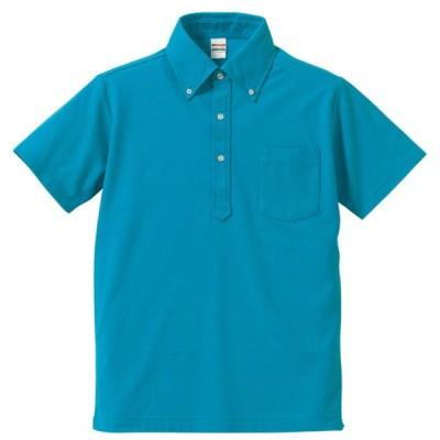 United Athle ビズポロ 半袖 ターコイズブルー 鹿の子 S〜XL スーパークールビズ ビジネスポロシャツ UA5051-01TB