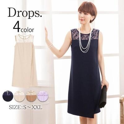 パーティードレス 結婚式 ドレス ワンピース お呼ばれドレス 20代30代40代50代 フリル袖 巻きスカート風 dsp108