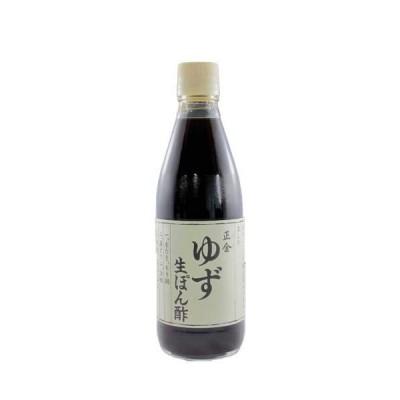 正金 ゆず生ぽん酢 360ml 正金醤油 3本セット