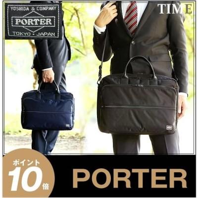 ポーター 吉田カバン PORTER タイム ブリーフケース L 2層 B4 15incPC対応 2015新作 ポーター TIME ビジネスバッグ 655-06167 WS