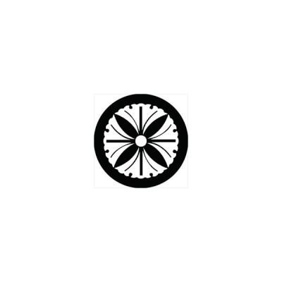 家紋シール 丸四つ銀杏紋 直径4cm 丸型 白紋 4枚セット KS44M-0843W