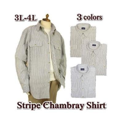 カジュアルワークシャツ メンズ 長袖 ストライプ 大きいサイズ / インド綿 / 3L-4L