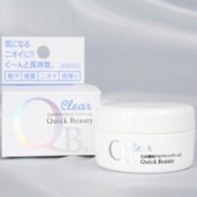 QB薬用デオドラントクリーム30g 【送料無料】