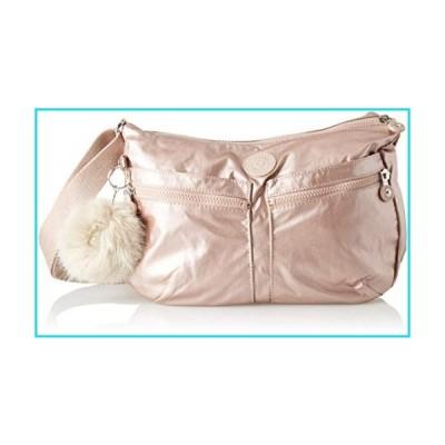 Kipling Izellah, Women's Cross-Body Bag, Gold (Metallic Blush), 12x33x23 cm (B x H T)【並行輸入品】