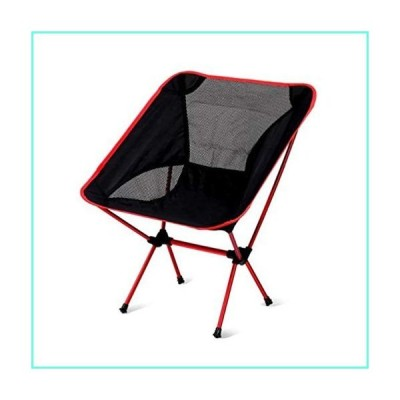 Wooju Folding Camping Chair, Outdoor Portable Camping Chair,Ultra Lightweight Backpacking Chair, for Hiking Picnic Finishing,Travel with Car
