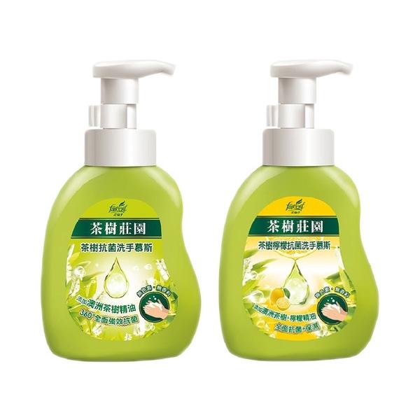 茶樹莊園 茶樹/茶樹檸檬 抗菌洗手慕斯(500g)【小三美日】防禦 D102310