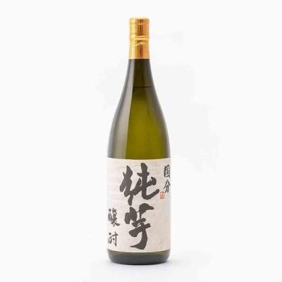 芋焼酎「純芋 2012年仕込み」国分酒造/鹿児島県 約33度 720ml