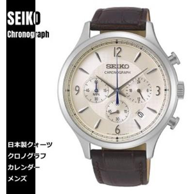 SEIKO セイコー クロノグラフ SSB341P1 シルバー×ブラウン メンズ 男性 彼氏 腕時計 誕生日プレゼント お祝い ギフト 父の日 敬老の日