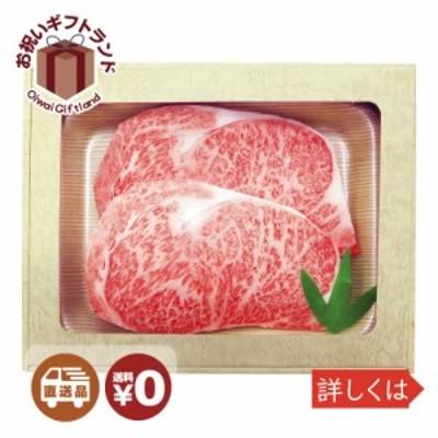 飛騨牛 ロースステーキ 18630019