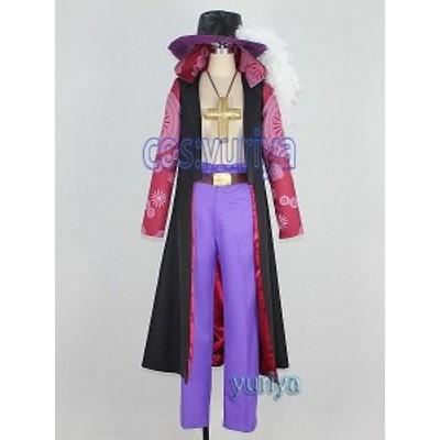 ONEPIECE (ワンピース) 鷹の目のジュラキュール・ミホーク コスプレ衣装