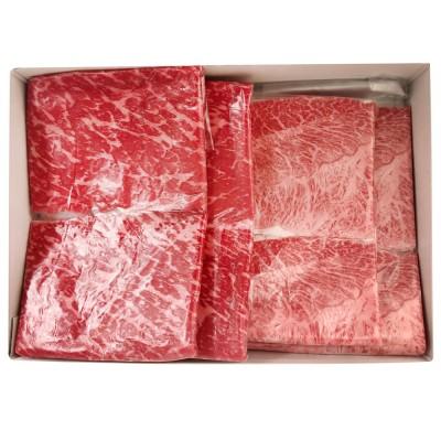 鹿児島県産黒毛和牛 赤身しゃぶしゃぶ食べ比べセット