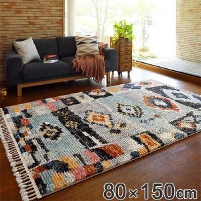 ラグ トルコ製ウィルトンラグ MOROCCO イデ 80×150cm ( 送料無料 ラグマット カーペット じゅうたん 絨毯 敷物 マット おしゃれ ウィル