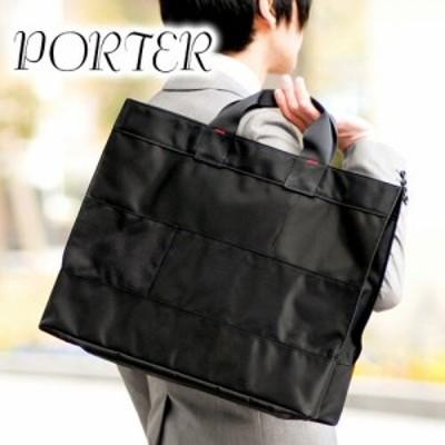 吉田カバン ポーター PORTER!トートバッグ 【NETWORK/ネットワーク】 662-08382