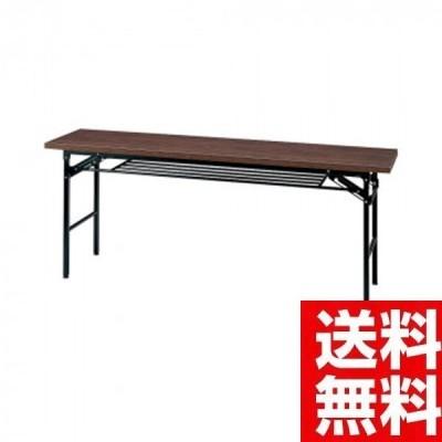 オフィス家具 ミーティングテーブル ハイタイプ 180×45×70cm ローズ KM1845T-R