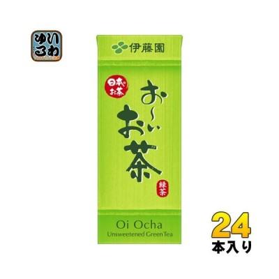 伊藤園 お〜いお茶 緑茶 250ml 紙パック 24本入〔お茶〕