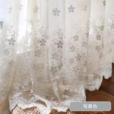 レースカーテン おしゃれ 出窓 北欧 片開き 1枚 安い ギフト 洋室 お得なサイズ 花柄 可愛い