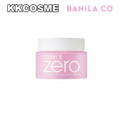 BANILACO バニラコ Clean it ZERO 100mL クリーンイットゼロクレンジングバーム 100mL  韓国ブランド 正規品