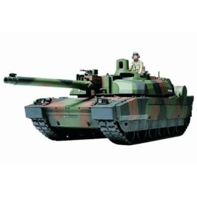 タミヤ 1/35 ミリタリーミニチュアシリーズ No.279 フランス陸軍 主力戦車 (中古品)