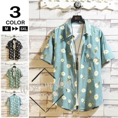アロハシャツ メンズ 夏服 カジュアルシャツ 半袖シャツ ビジネス 菊花柄 大きいサイズ 夏 サマー 薄手 涼しい 夏物