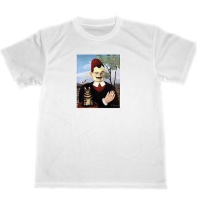 ピエール・ロティの肖像 アンリ・ルソー ドライ Tシャツ 名画 絵画