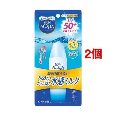 スキンアクア スーパーモイスチャーミルク ( 40ml*2個セット )/ スキンアクア
