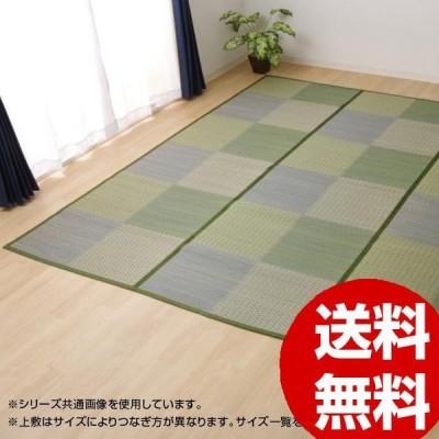い草花ござカーペット ラグ 『DXピーア』 ブルー 本間3畳 約191×286cm  4323913