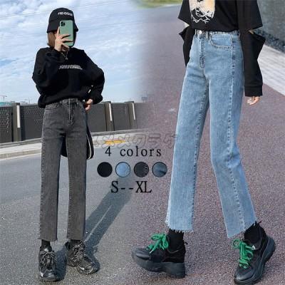 ストレートパンツ デニムパンツ レディース ワイド ゆったり カジュアル ジーンズ 通勤 ポケット付き 体型カバー ジーパン お出かけ デイリーコーデ S-XL