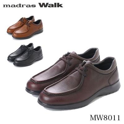 マドラスウォーク madras Walk メンズ カジュアルシューズ ゴアテックス カジュアルシューズ MW8011 防水 GORE-TEX MADMW8011 国内正規品