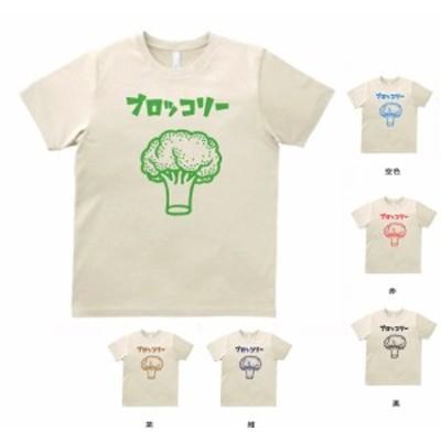 デザインTシャツ おもしろ ブロッコリー Tシャツ サンド