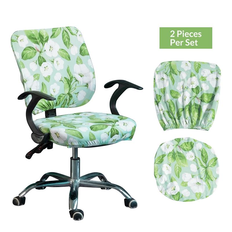 Alls WONDERLAND 電腦椅分體椅套防塵耐髒印花彈力椅套保護套通用 靠背套+坐墊套2件組